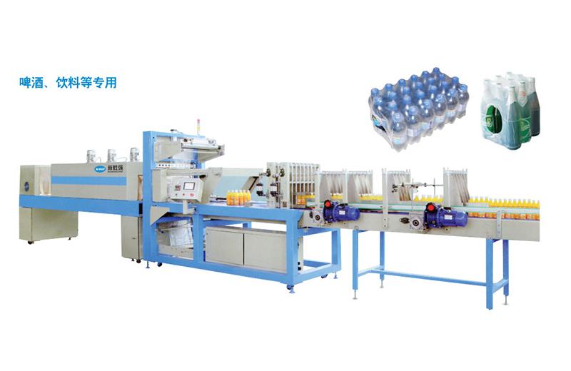 XSQ-13000型直进单通道全自动热收缩膜包装机