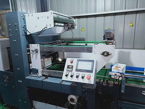 xsq-8500型全自动热收缩膜包装机